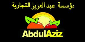 Abdul Aziz Trading - Supplier of Fresh Fruits & Vegetable in Doha